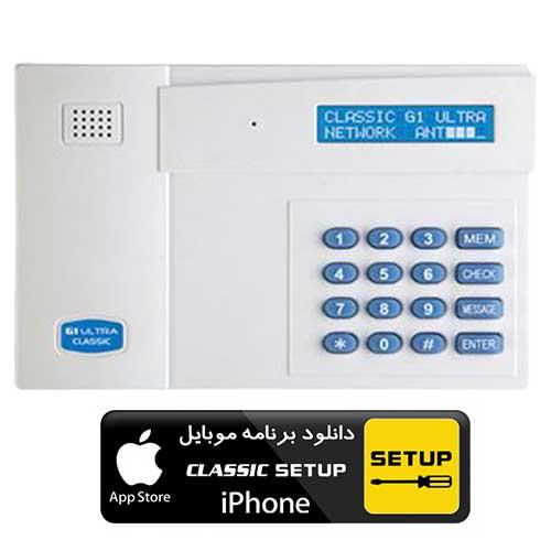 نرم افزار اپل تلفن کننده کلاسیکG1
